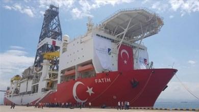 Photo of Turki Temukan Gas di Laut Hitam, Bisa Penuhi Kebutuhan Energi 20 Tahun
