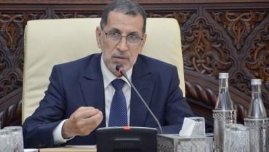 Photo of Maroko Tolak Normalisasi Hubungan Apapun dengan Israel