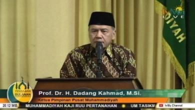 Photo of PP Muhammadiyah: Sertifikasi Cocok bagi Penceramah Formal yang Digaji Negara