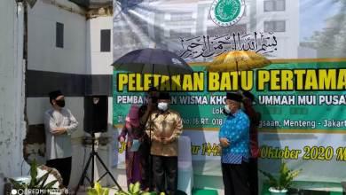 Photo of MUI Bangun Kantor Baru Wisma Khadimul Ummah