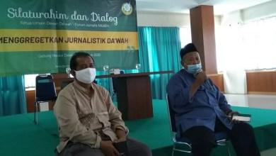 Photo of Ketum Dewan Da'wah: Saatnya Menjadikan Lembaga Dakwah Terbaik