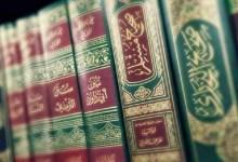 Photo of As-Sunnah: Pengertian dan Kedudukannya dalam Al-Qur'an