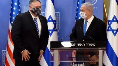 Photo of Amerika Akan Sebut Gerakan Boikot Israel sebagai Anti-Semit