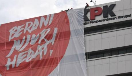 suara jakarta gedung komisi pemberantasan korupsi kpk