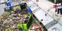 Buang Sampah Sembarangan, Pemkot Jakbar Berlakukan Denda 500 Ribu