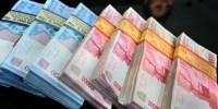 Perekonomian Indonesia Akan Membaik, Ini Alasannya Menurut IMF