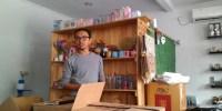 Tak Punya Modal Usaha, Pemuda ini Jaminkan Beasiswa Ke Bank