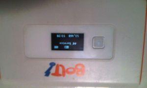 Indikator NO SERVICE pada layar modem wifi Bolt