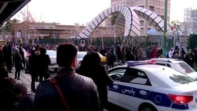 Photo of Iran tembak penunjuk perasaan, ketua polis Tehran nafi
