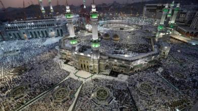 Photo of Warga dari pelbagai negara di Arab Saudi dibenar kerjakan haji