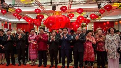 Photo of Peluang hebat hubungan China-Malaysia di tahun 2020