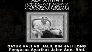 Photo of Pengasas kicap Jalen meninggal dunia