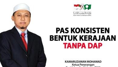 Photo of PAS juga tidak mahu bentuk kerajaan bersama DAP