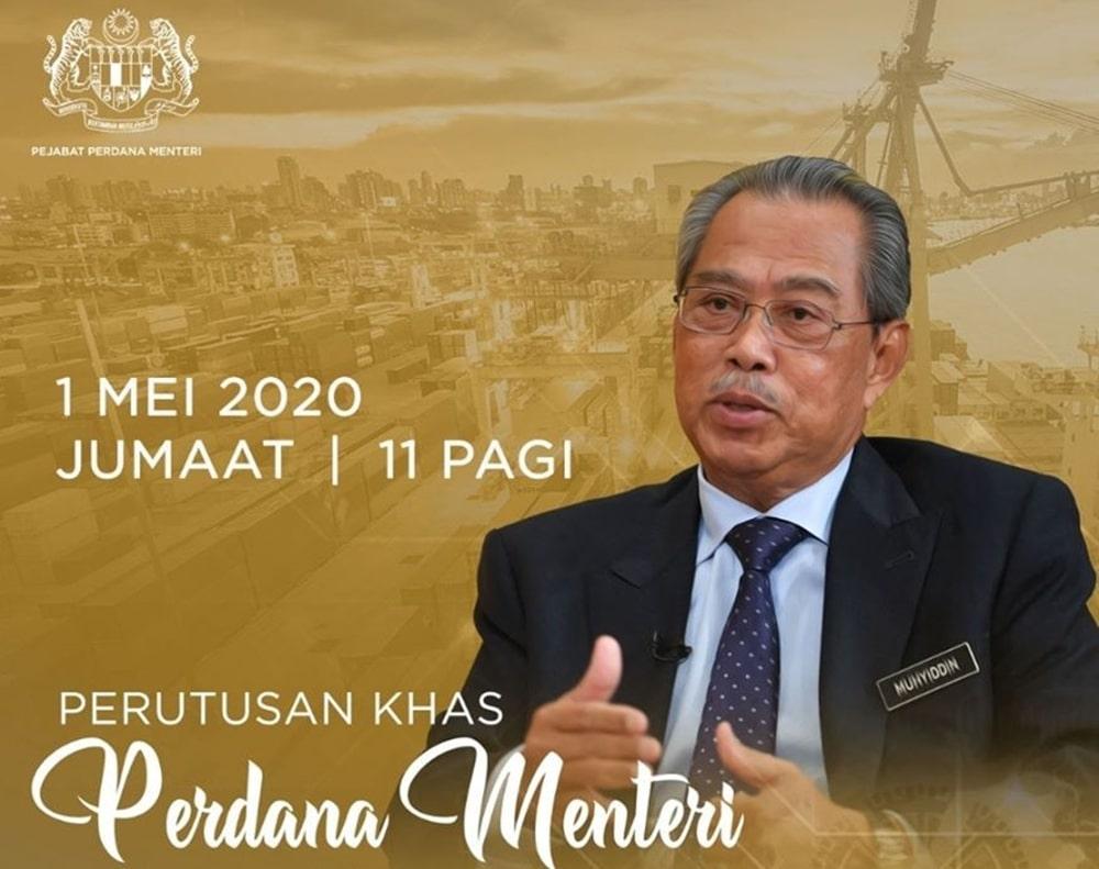 perdana menteri