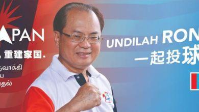 Photo of Ronnie Liu salahkan Dr. M penyebab kerajaan PH tumbang