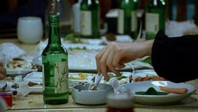 Photo of Beku lesen minuman keras dikhuatiri tingkat penagihan dadah