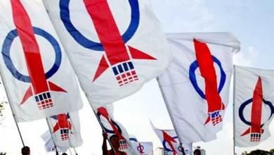 Photo of DAP masih berharap PKR sokong Dr. Mahathir