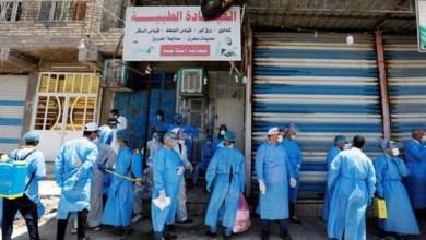 Photo of COVID:19: Iraq bina banyak hospital sementara