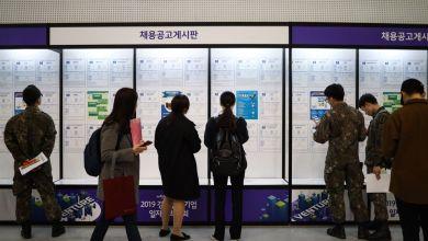Photo of Kadar pengangguran di Korea Selatan meningkat ke paras tertinggi