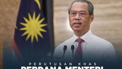 Photo of PKPB sambung atau tidak, tunggu PM umum hari Ini
