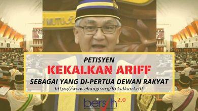 Photo of Petisyen Bersih hanya dapat 13,313 tandatangan selepas seminggu