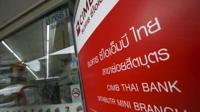 Photo of CIMB Thai catat untung bersih 115.6 peratus separuh pertama 2020