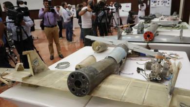 Photo of Empat dron bawa bom ke Arab Saudi dimusnah