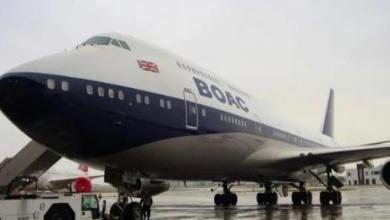 Photo of British Airways hentikan perkhidmatan Boeing 747