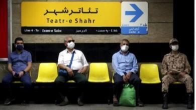 Photo of 25 juta penduduk Iran dijangkiti Covid-19