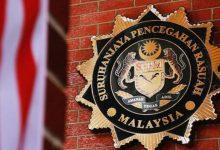 Photo of Sarjan dan Koperal ditahan minta rasuah RM5,000