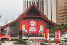 Photo of MT UMNO dibatalkan, tidak boleh guna aplikasi dalam talian