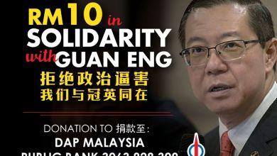 Photo of DAP lancar kempen derma RM10 untuk wang jaminan Guan Eng