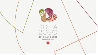 Photo of Doha perkenal logo, slogan Sukan Asia 2030