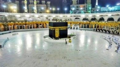 Photo of Sudah boleh merancang untuk tunai umrah, Arab Saudi bakal buka semula pintu masuknya