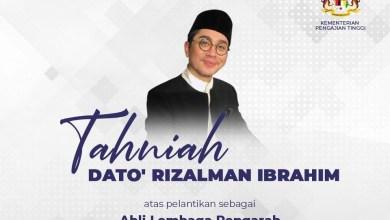 Photo of Ikon fesyen Rizalman Ibrahim dilantik Ahli Lembaga Pengarah UiTM