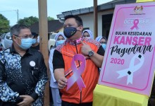 Photo of Raja Muda Perlis lancar Bulan Kesedaran Barah Payudara peringkat MAIPs zon Arau