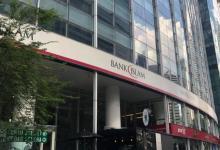 Photo of Bayaran pascamoratorium Bank Islam dilanjutkan hingga Jun 2021