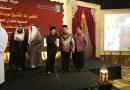 Indonesia Kirim 4 Peserta Musabaqah Hifdzil Qur'an se-Asia Tenggara di Tangerang