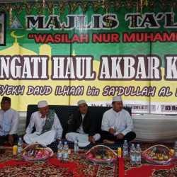 Pangeran Khairul Saleh Hadiri Haul Akbar Al Arifbillah Syekh Daud Ilham bin Syadullah Al Banjari