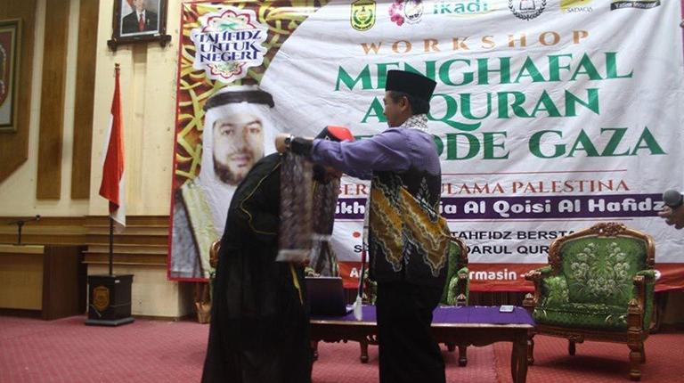 Lancar Membaca Qur'an dengan Metode Gaza