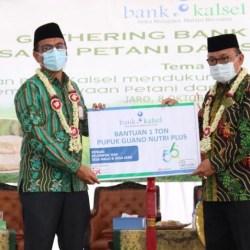 BANK KALSEL Sinergi dengan Petani di Jaro, Dukung Ketahanan Pangan Banua