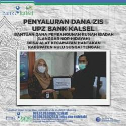 UPZ BANK KALSEL Sumbang Dana Pembangunan Mushalla Nor Hidayah HST