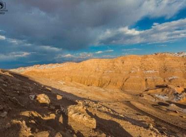 Vale de La Luna em Onde se hospedar em San Pedro de Atacama