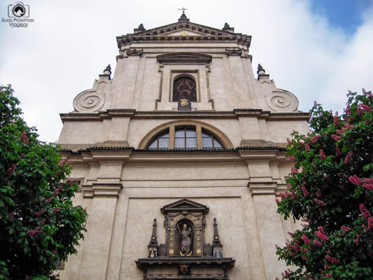 Mosteiro Strahov em Praga