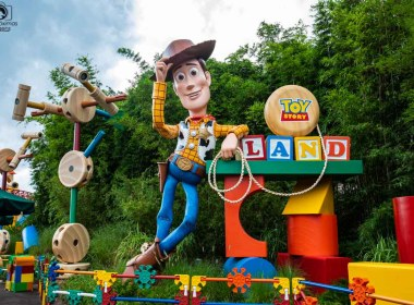 Entrada da Toy Story Land no Hollywood Studios nos Parques da Disney