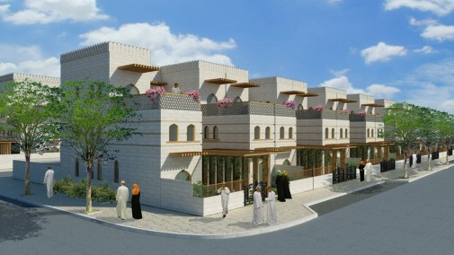 Sohar Borough  |  Oman  |  Developed @ Atkins