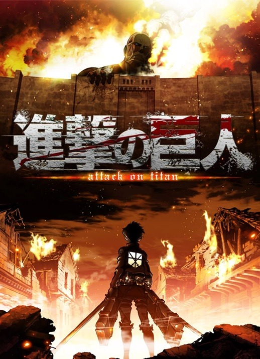 Assistir Shingeki no Kyojin | Attack on Titan ( 1ª Temporada – Dublado ) Episódio 005