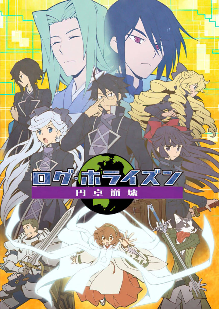 Log Horizon: Entaku Houkai (3ª Temporada) Episódio 003