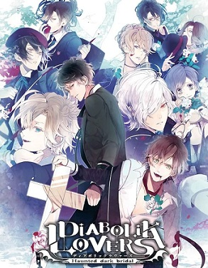 Diabolik Lovers Episódio 012