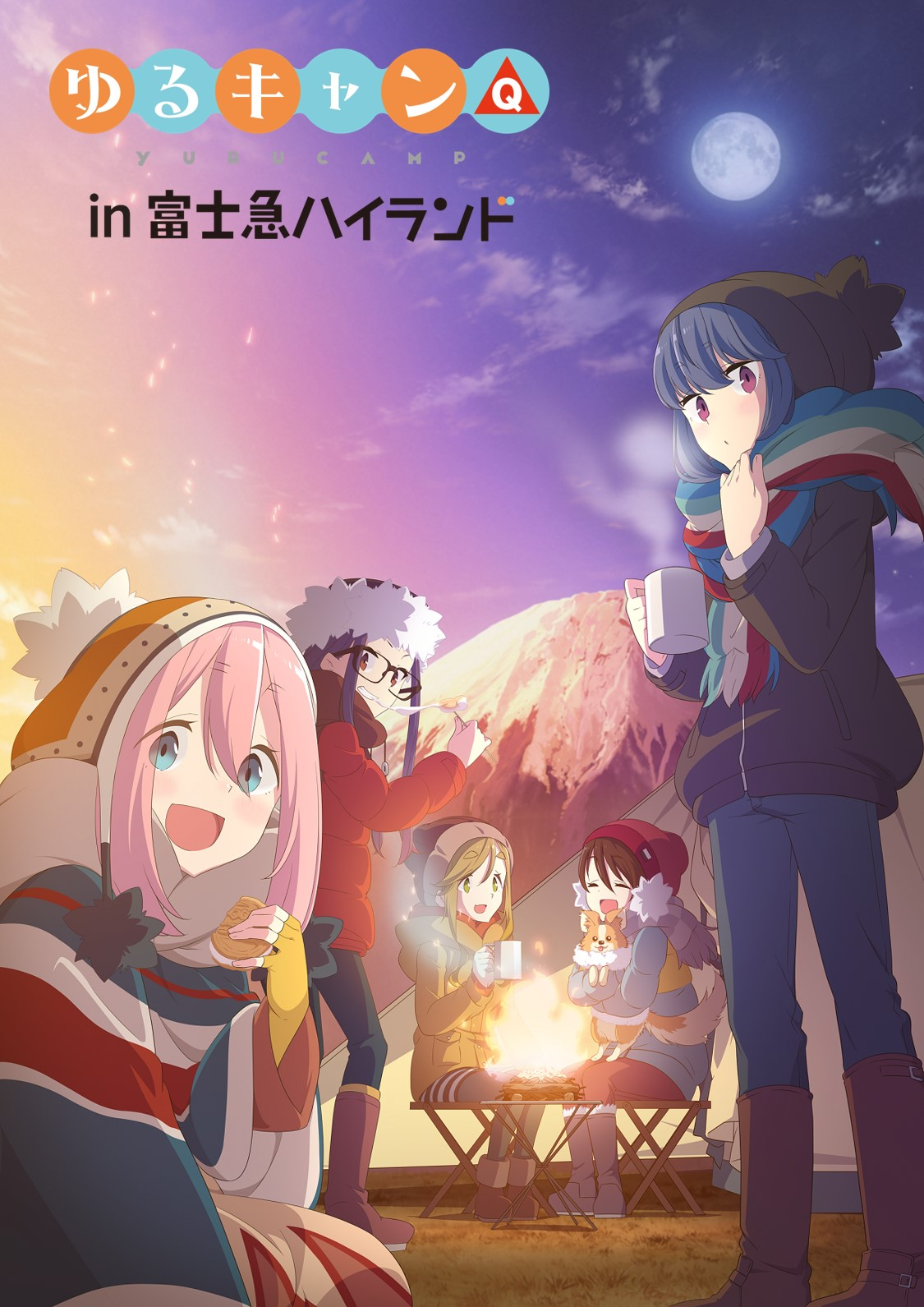 Yuru Camp△ (1ª Temporada) Episódio 007